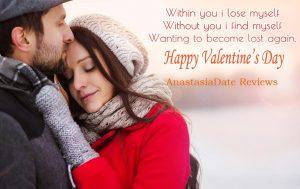 Valentine's Day in 2019 with AnastasiaDate ,AnastasiaDate.com, AnastasiaDate, AnastasiaDate Fraud